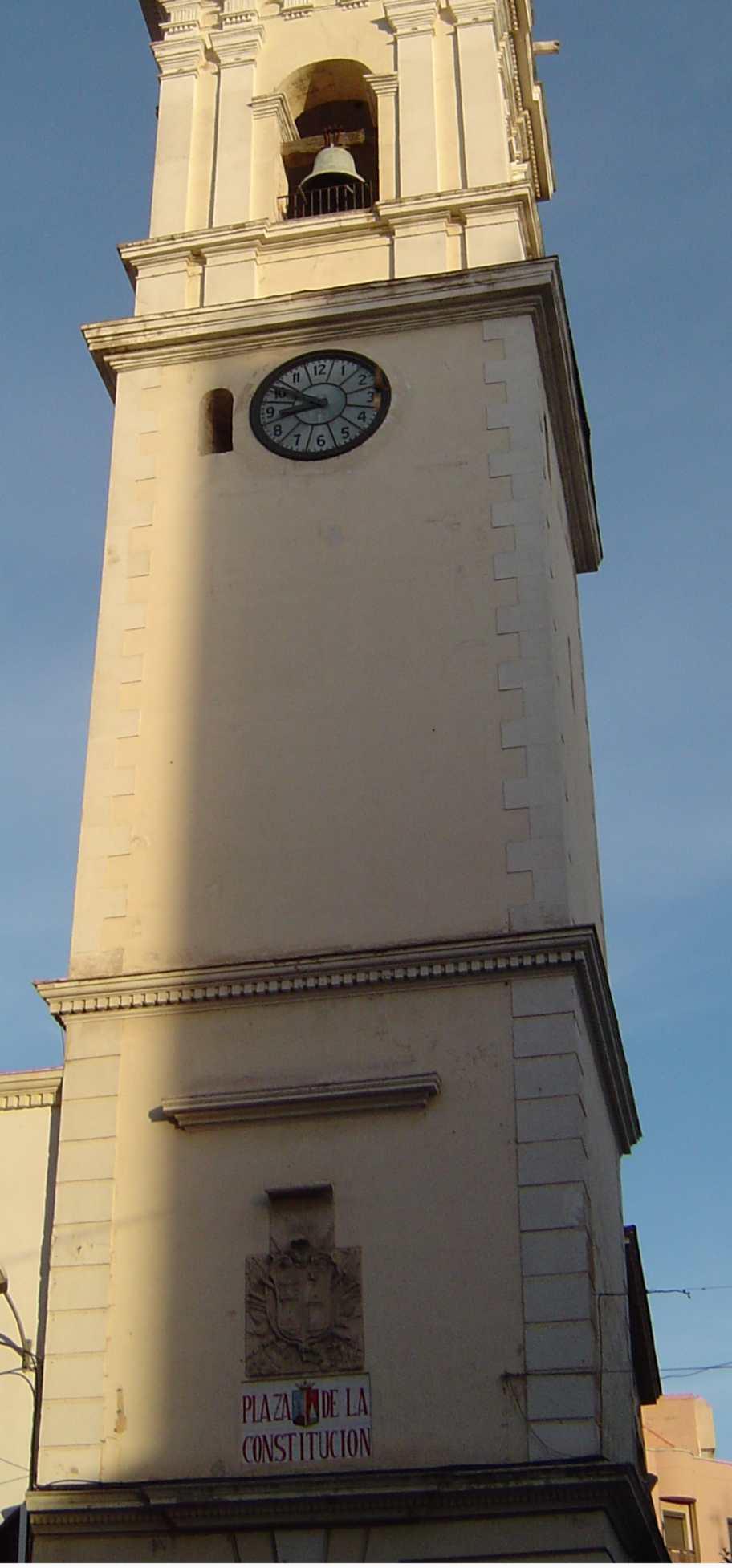 La Torre del Reloj de Almansa - Hostal el Estudio